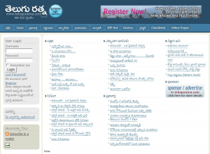 TeluguRatna.com's Homepage