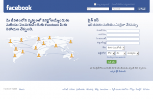 Facebook in Telugu