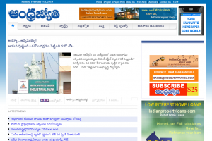 The home page of Andhra Jyothy Website