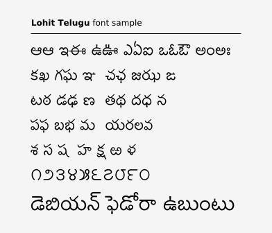Lihit Telugu font sample