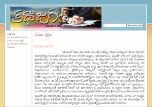 Kathajagat Website's Homepage