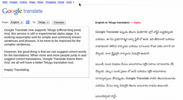 A screen shot showing Google Translate English to Telugu