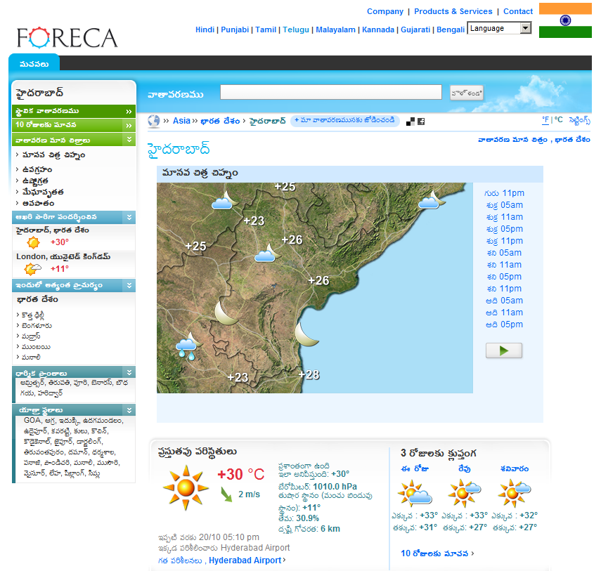 Foreca's website in Telugu