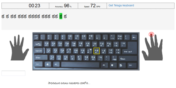 A screen shot of Kinige Telugu Typing Tutor